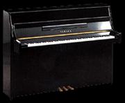 Réglage  Piano, Atelier de réparation Piano, 02 Aisne